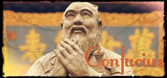 Confucius quotes and teachings about life and the noble man